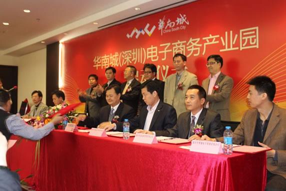 深圳营销型网站建设