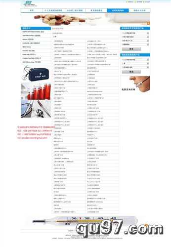 网站建设需要多少钱,很多搜索引擎优化从业者