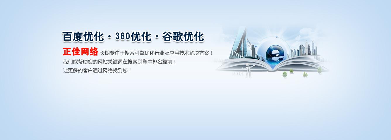comwangzhansheji154 2013