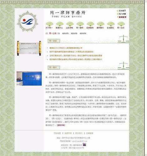 交换友情链接的十个参考点深圳营销型网站建设