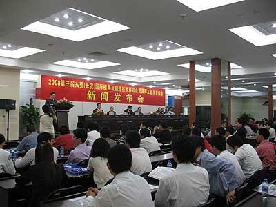 深圳营销型网站建设为了迎合消费者的购买需求
