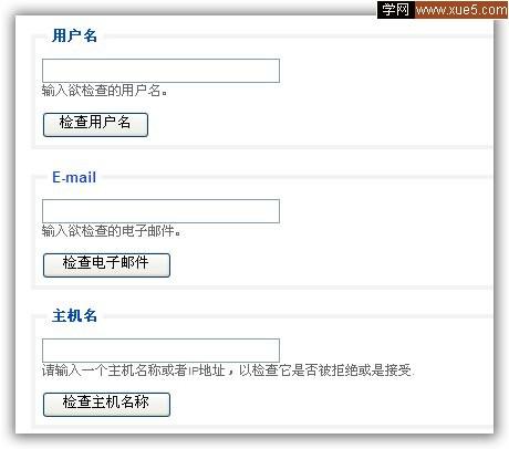 深圳营销型网站建设深圳网站建设公司国人在线认为主要可以从