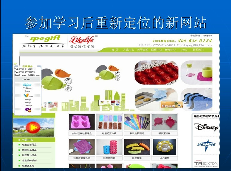 深圳营销型网站建设!而是你需要考虑的是这个网站是否真的有意义