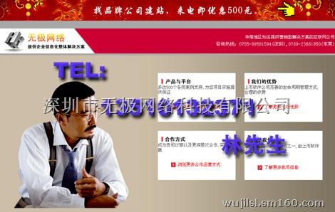 深圳网站建设工作室进一步推动香港、深圳证券交易所加强合作