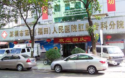 深圳网站建设工作室 扎实做好华为科技城各项规划建设工作